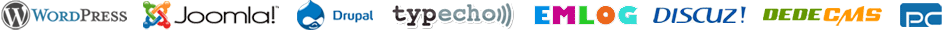支持的程序:WordPress、Joomla!、Drupal、Typecho、Emlog、Discuz!、DEDECMS